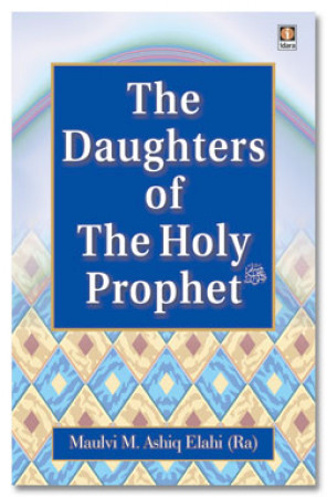 Daughters of The Holy Prophet