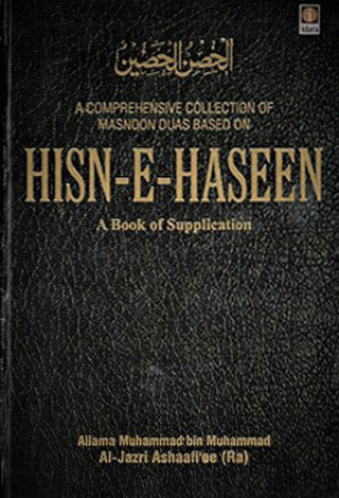 HISN-E-HASEEN - The Book of supplications (Duas) HB