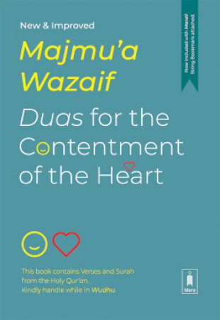 Majmua Wazaif - English | Duas for the Contentment of the Heart - Hard Bound