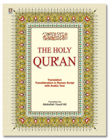 Holy Quran with Arabic Text, English Translation and Roman Transliteration - A. Y. Ali
