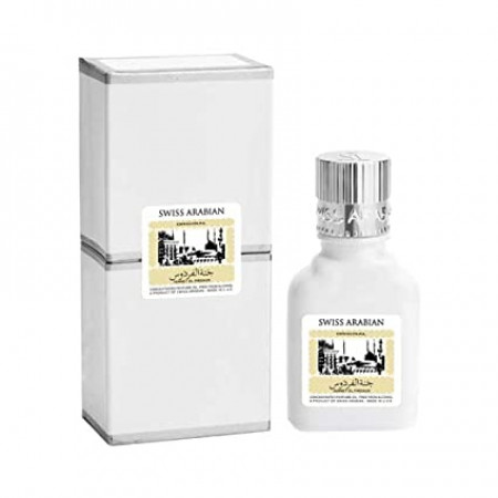 Jannat ul Firdaus Attar  9ml (WHITE)