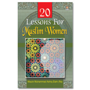 20 Lessons For Muslim Women