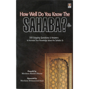 How well do you know the Sahaba