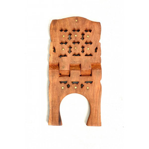 18 Inch Wooden Folding Quran Stand / Rehal