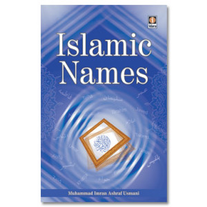 Islamic Names Subtitle: A collection of names for kids