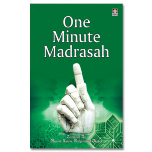 One Minute Madarasah
