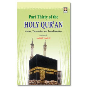 Part Thirty of The Holy Quran - Juzu Amma - Pocket