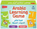 Arabic Learning Game - 30 Puzzle Pieces